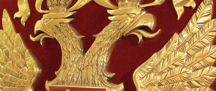 Новые российские Классификаторы начнут действовать с 1 января 2017 года